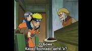 Naruto 155 [bg Subs]