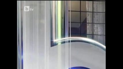 Листопад - от 30 август от 20 ч. по btv - новите серии
