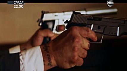 """""""Перфектното оръжие"""" на 6 февруари по DIEMA"""