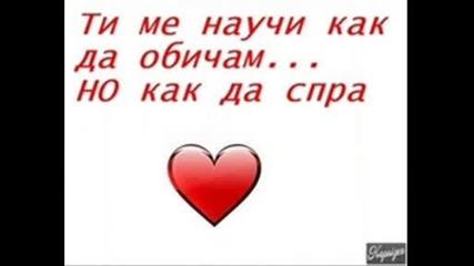 Romeo, Manyg ft. Gadnia - Iskah da ti kaja