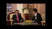 Бг Субс - Prosecutor Princess - Еп. 14 - 1/4