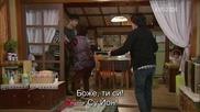 Бг субс! Poseidon / Посейдон (2011) Епизод 15 Част 4/4