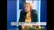 Менда Стоянова: Има заложена бомба с приходите в Бюджет 2014