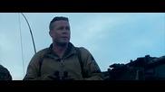 Fury / Ярост (2014)