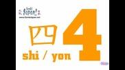 Научете Числата От 1 До 20 На Японски