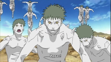 Naruto Shippuuden - 313 Вградени Бг Субс Върховно Качество
