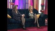 Сесил Каратанчева В Шоуто На Азис 13.02.2008