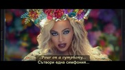 ♫ Coldplay Ft. Beyonce - Hymn For The Weekend ( Oфициално видео) превод & текст