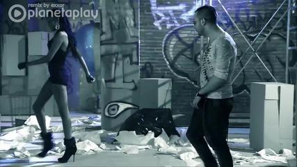 Илиян - Хей момиче (ремикс)