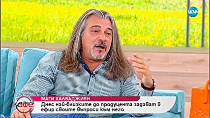 """""""На кафе"""" с Магърдич Халваджиян (15.10.2018)"""