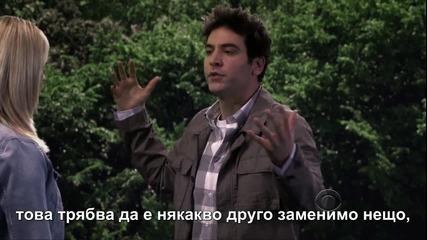 How I Met your Mother S09e17 *с Бг субтитри* Hd