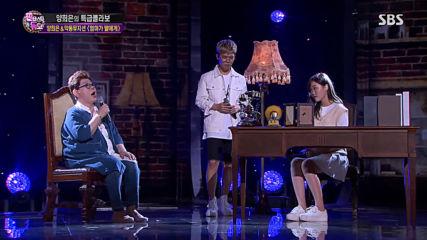 Бг превод! Yang Hee Eun & Akmu - Mother to Daughter (fantastic Duo)
