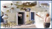 !!! Яко Старо Гръцко - Leei Leei !!!@dobrotica