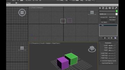 001 - Интерфейс на 3d Studio Max част 1
