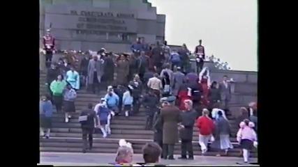 Торжественная линейка в Софии- 9 мая 1989 г. (2)