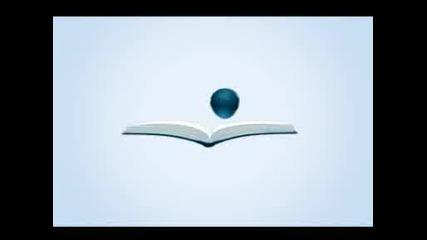 Голямото Четене - На Спирката