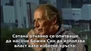 Джон Пайпър - Как Бог накара злото да се самоубие...