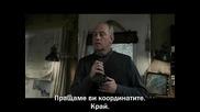 ! Осем Герои със Субтитри Част 2 ( Перфектно Качество ) (2006)
