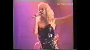Vesna Zmijanac - Kraj nogu ti mrem - (LIVE) - Pionir - (1988)