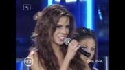 Евровизия - Аксиния - Аз Знам