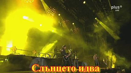 Rammstein - Sonne (live 2010) *превод*