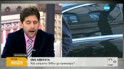 Юрист: Борисов се опитва да обладава съдебната власт, но тя го съблазнява
