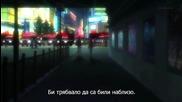 Hataraku Maou-sama - 4 Bg Sub