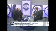 """Александър Йорданов: Национална кауза е да не се строи АЕЦ """"Белене"""""""