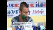 """Карачанаков подписа за 2 години със """"Славия"""""""