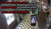 "В Русия ""Чебурашка"" вместо ""Pokemon Go"""