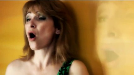 Galena Velikova Iskam Teb 2014 Mistar Test Bass
