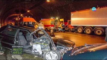 Верижна катастрофа в Тунел ''витиня'' Адът от Катастрофата в (снимки)