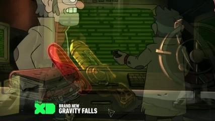 Тайните на Гравити Фолс С02 Е15 Трейлър 1