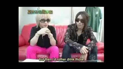 The Gazette - Aoi And Ruki