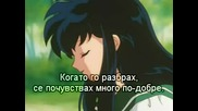 Inuyasha 48 Part2(bg Sub)