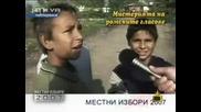 Господари На Ефира - Гласуване На Ромите