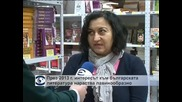 През 2013 година интересът към българската литература нараства лавинообразно