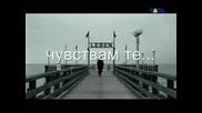 Schiller Mit Heppner Feat. Leben - I Feel You (prevod).wmv