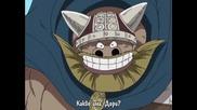 One Piece 73 bg