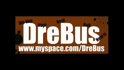 Drebus - Просто чувства (audio Only)