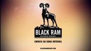 blackram whiskey