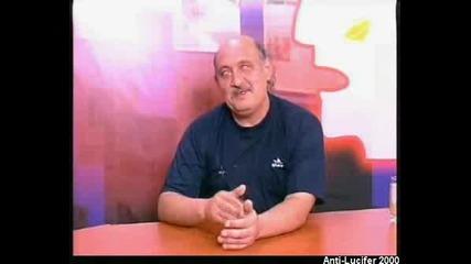 Диагноза И Георги Ифандиев 16.5.2008