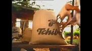 Реклама На Tchibo