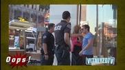 Скрита камера с полицаи