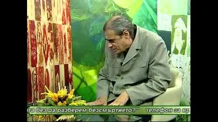 Калин Янакиев и евтаназията