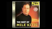 Mile Kitic I Juzni Vetar - Ovdje Smo Se Mi...