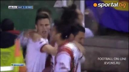 Райо Валекано - Валенсия 1-0 02.03.2014