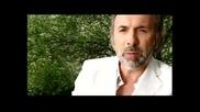 прeвод - Дино Мерлин и Нина Бадрич - Ти Си Мене
