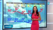 Прогноза за времето (03.08.2021 - обедна емисия)