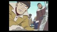 One Piece Епизод 84 bg sub